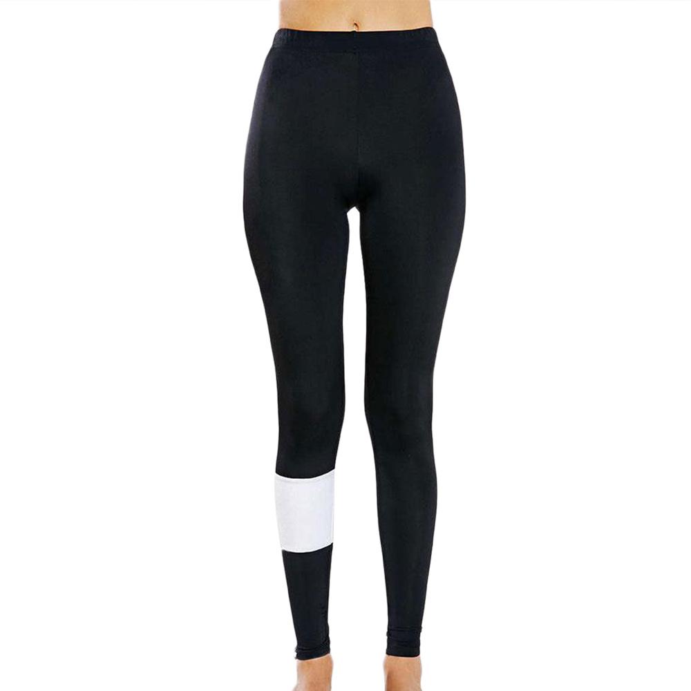 Fashion Women's YOGA Dance Slim Long Stretch Running Pants