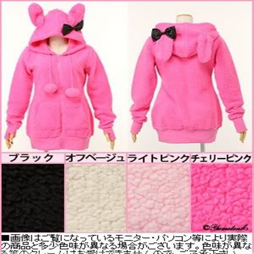 New Womens Bunny Ears Warm Sherpa Hoodie Jacket Coat tops Outerwear  pink